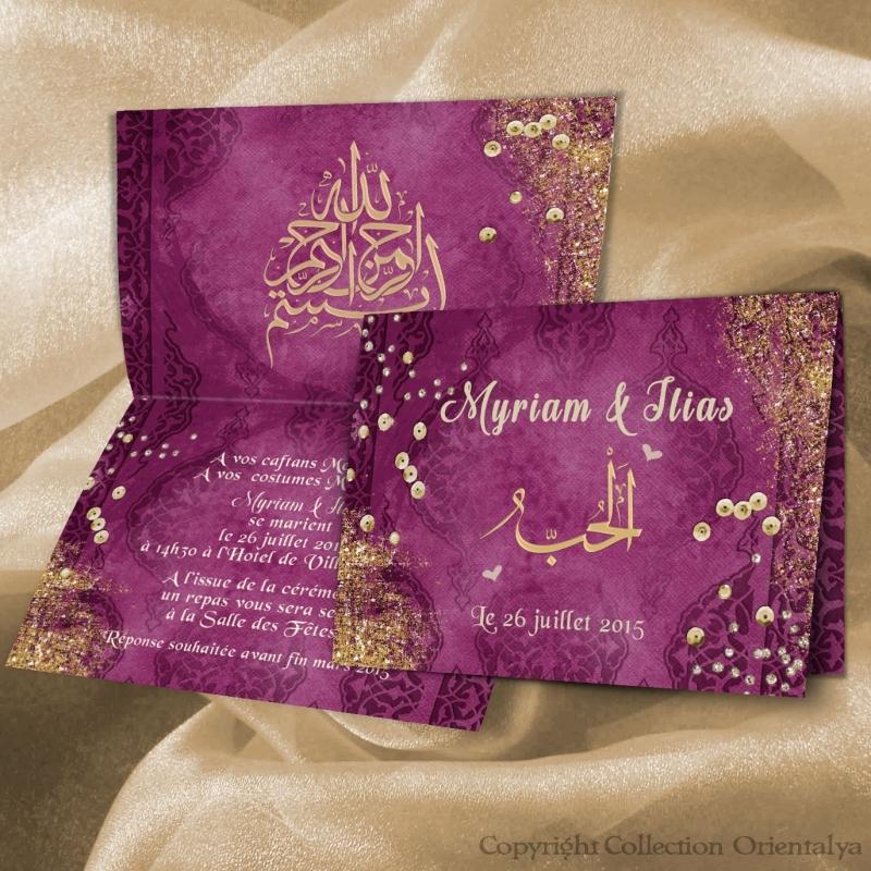 Bien-aimé Gamme mariage oriental et musulman - Orientalya Faire-part OR22
