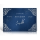Livre d'or Arabesques - Bleu