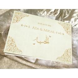 Livre d'or Arabesques - Doré