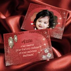Remerciement Assia